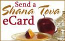 E-Shana Tova Greeting Cards